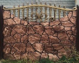 Забор из бетона в белгороде купить лаборатория испытание бетона москва